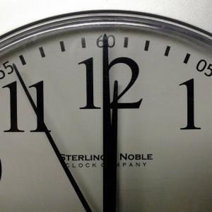 Kari Trumbo deadline